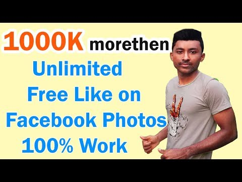 Lankageek By Tiranjan | How to Get More Likes on Facebook Photo/Post? The Best Autolikers ! Sinhala