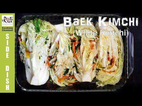 Baek Kimchi (White Kimchi) | Roti n Rice