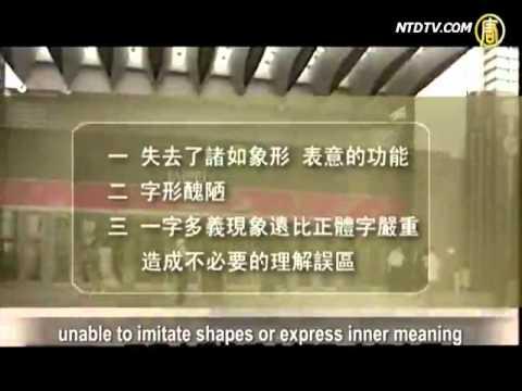 Taiwan Says