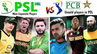 Top 10 Most Expensive Player of PSL 2020   All Team Squad in PSL 2020   Unsold Big Players in PSL 5