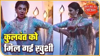 Choti Sardarni: After Meher and Sarabhjit's wedding, Kulwant dances her Heart Out | SBS