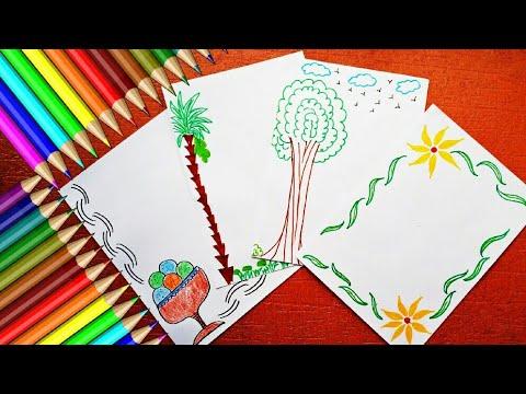 Project File Cover Decoration Ideas ! 4 Attractive Project File Ideas ! Handmade Paper Decoration ..