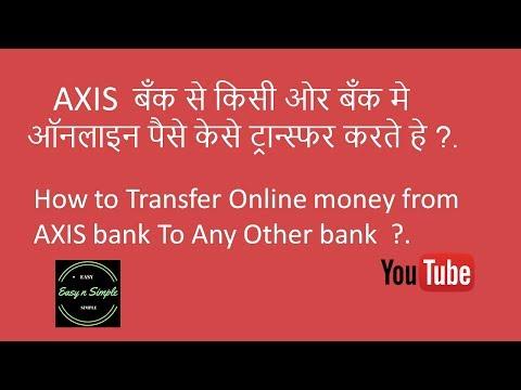 AXIS Bank Internet banking (HINDI) Easy N Simple !!!