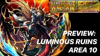 Grand Summoners] Unit Guide: Vox - PakVim net HD Vdieos Portal