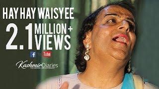 Kashmiri Wedding Song By Reshma Rashid || Hay Hay Waisyee Yaaran Hy Tadpavnas