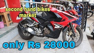 Second hand bikes market| bike market in Pune.