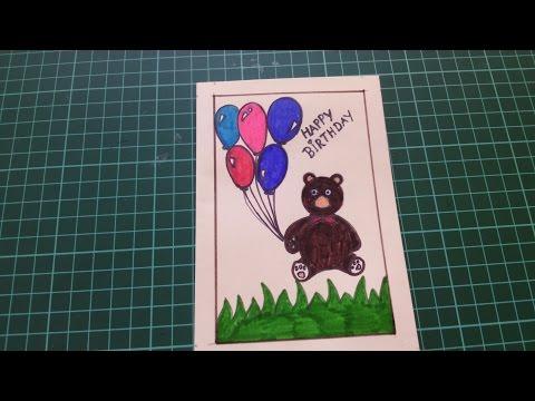 Easy Happy Birthday Card