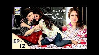 Chandni Begum Episode 12 - 17th October 2017 - ARY Digital Drama