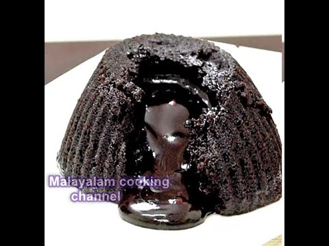 Chocolate Lava Cake Eggless Without Oven | Tasty and Yummy Molten Lava Cake