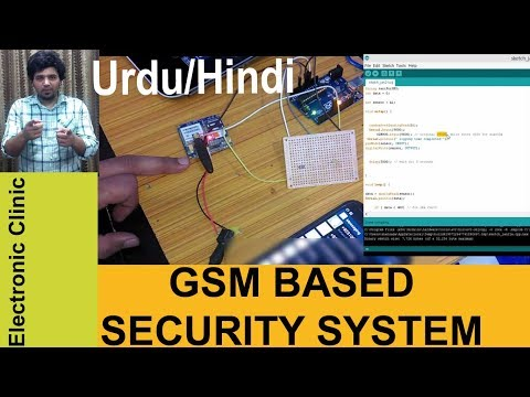 Arduino and Gsm based laser security system using sim900A / sim900D gsm based home security