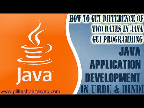 Java Programming |  How To Get Difference of Two Dates in Urdu & Hindi