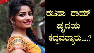 Kannada Actress Dimple Queen  Rachitha Ram in Comedy Talkies   colors Kannada