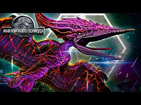 Валькирия 77 против Апатозавра Jurassic World The Game прохождение на русском