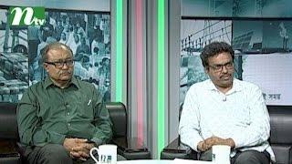 Ei Somoy (এই সময়) | Episode 2261 |Talk Show | News & Current Affairs