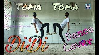Didi Dance Cover   Xellybean   55