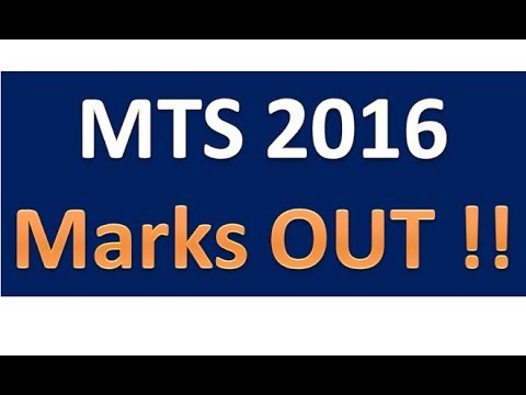 MTS 2016 Marks OUT !! Check your Marks