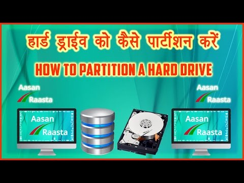 How To Partitioning Or Repartitioning Hard Disk Drive | Hard Drive Kaise Partition Karte Hai