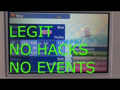 HOW TO GET MEW IN POKEMON SUN/MOON WITHOUT CHEATS OR EVENTS