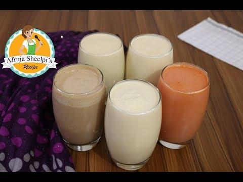 লাচ্ছি | সহজেই ঝটপট ৫ ধরনের লাচ্ছি || Lassi Recipe | Yogurt Drinks | Bangladeshi Sweet Lassi Recipe