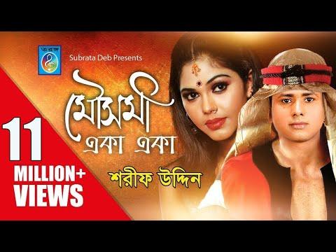 Xxx Mp4 Mousumi Eka Eka মৌসুমি একা একা Sarif Uddin Bangla New Song 3gp Sex