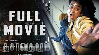 Download Dasavathaaram [2008] | Tamil Full Movie | Kamal Hassan, Asin, Mallika Sherawat | K.S.Ravi Kumar Video