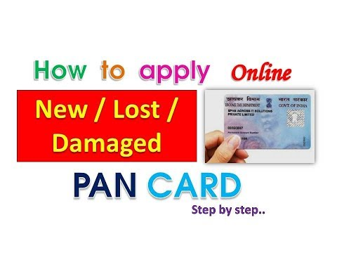 How to apply for New/ Lost /Damaged PAN Card online step by step 2017 in bengali