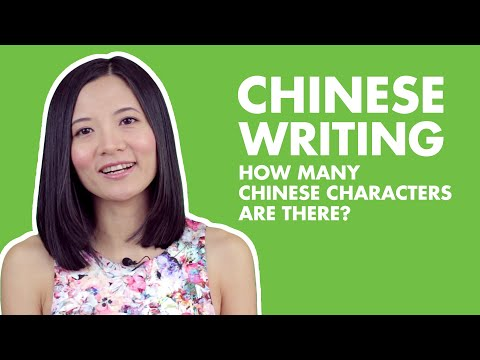 Learn Chinese Characters for Beginners Easy Fast & Fun | Chinese Strokes Writing Explained - In2