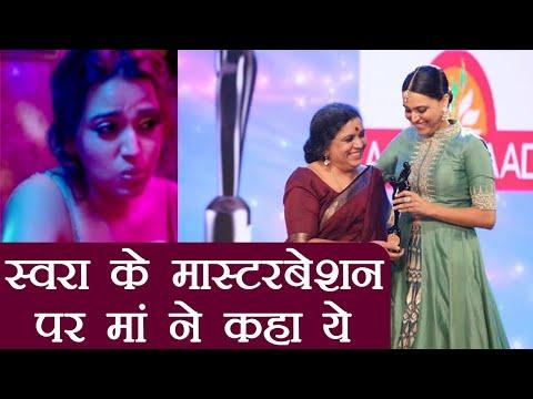 Swara Bhaskar's mother REACTS on Controversial scene of Veere Di Wedding | FilmiBeat