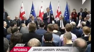 """""""მოძრაობა თავისუფლებისთვის - ევროპული საქართველოს"""" წარმომადგენლები დიპლომატიურ კორპუსს შეხვდნენ"""