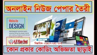 How to Write Bangla in Any Software [Photoshop,Premier Pro