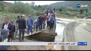 #x202b;شاهد.. الفيضانات تجرف شاحنات وسيارات وتجتاح المساكن بسكيكدة#x202c;lrm;