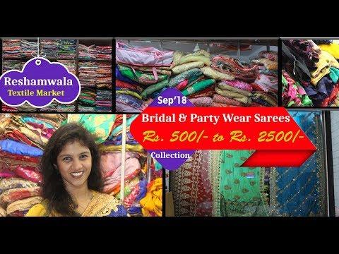 Wholesale wedding sarees collections Rs.450/-  to Rs.2,000/-   Maa Bhawani Textiles   Apna Bazar