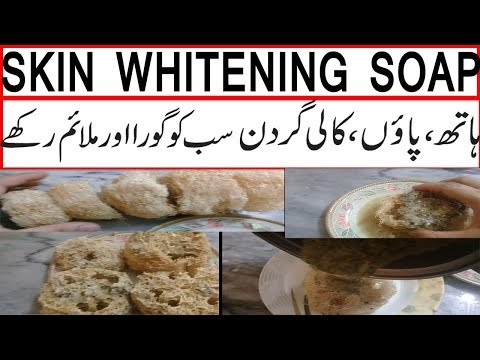 SKIN WHITENING SOAP||SUMMER WHITENING SOAP||SUMMER SKIN CARE