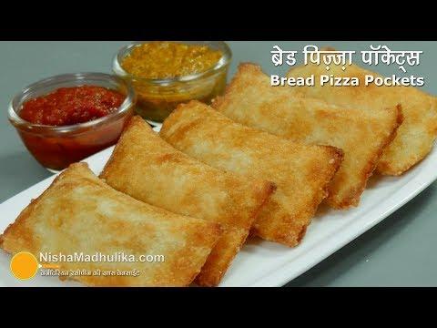 Bread Pizza Pockets | ब्रेड पिज़्ज़ा पॉकेट्स | Bread pizza rolls Recipe