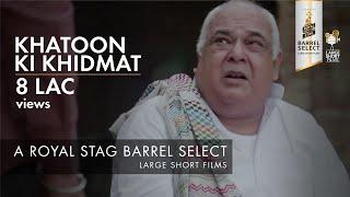 KHATOON KI KHIDMAT I PERFECT 10 WINNER I ROYAL STAG BARREL SELECT LARGE SHORT FILMS