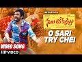 O Sari Try Chei Full Video Song - Nela Ticket Video Songs | Ravi Teja, Malavika Sharma mp3