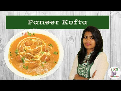 How to Make Restaurant Style Malai Paneer Kofta at Home | Easy Step-By-Step Recipe