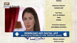 Thora Sa Haq Episode 5 | Teaser | ARY Digital Drama