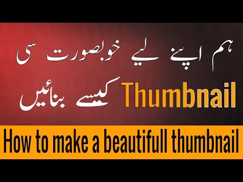 How to make a professional Thumbnail for YouTube, Free Free Free in [Urdu/Hindi]