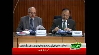 CDWP approves Rs.1113.986 billion worth of fourteen development projects