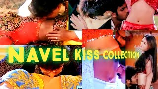HOT NAVEL KISS COLLECTION part 1