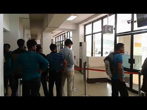 Guwahati Airport Waiting Lounge