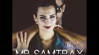 Mr Samtrax Feat Samia Sahrin - Wahdaniya (Officiel Music Video )