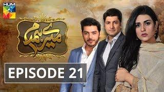 Mere Humdam Episode #21 HUM TV Drama 18 June 2019