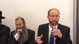 #x202b;הרב אהרן פלדמן I מנהל רשת בתי דין לממונות ארץ חמדה - גזית#x202c;lrm;