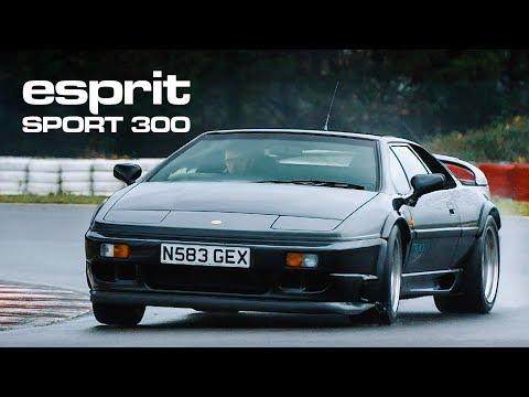 Lotus Esprit Sport 300: Wedge Of Wonder   Carfection (4K)