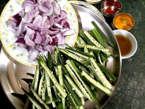 नये स्वाद वाली भिंडी की सब्ज़ी नये तरीक़े से बनायें भिंडी मसाला दो प्याज़ा सब्ज़ी Bhindi Sabzi Recipe