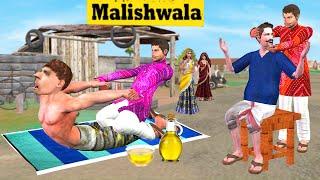 लालची मालिश वाला Maalish Wala Body Massage Comedy Video हिंदी कहानिय Hindi Kahaniya Comedy Video
