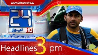 News Headlines | 3:00 PM | 21 October 2017 | 24 News HD