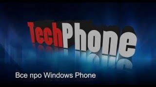 Лучшие программы для Windows Phone и Windows 10 Mobile
